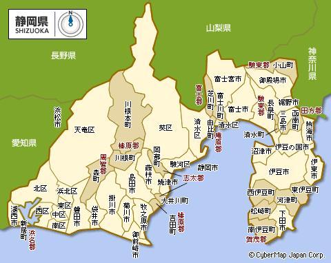 关于日本:请问静岗是在日本的什么地方?离东京,大阪或