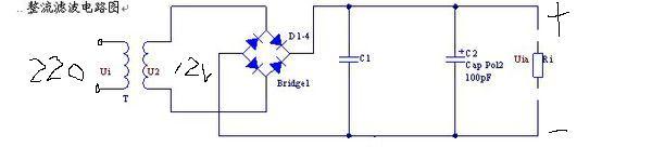 tda2009a电路接线图