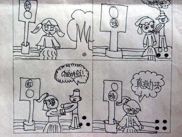 求小学生做手抄报画的安全教育相关的小漫画,谢谢