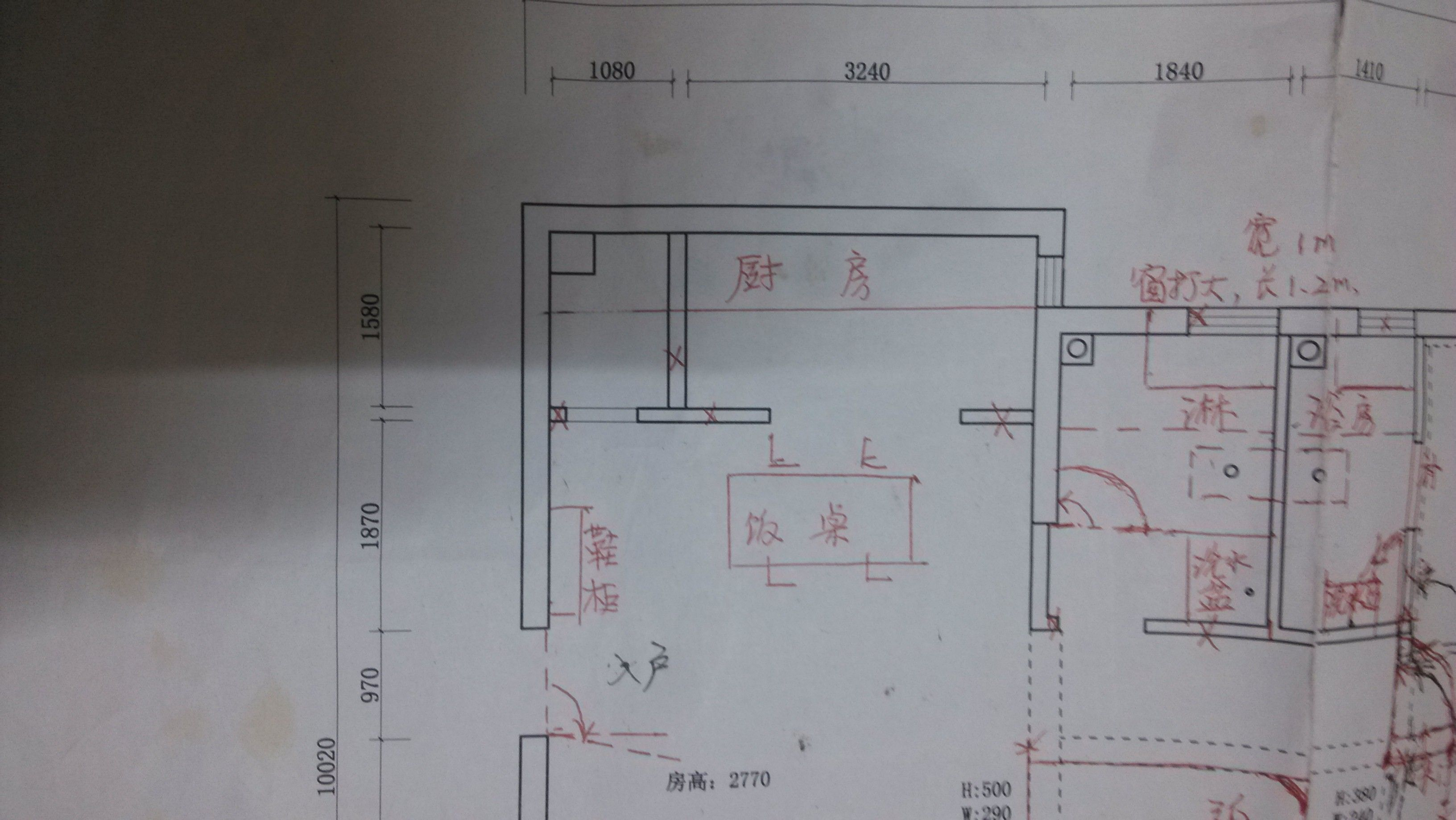 厨房量尺平面图