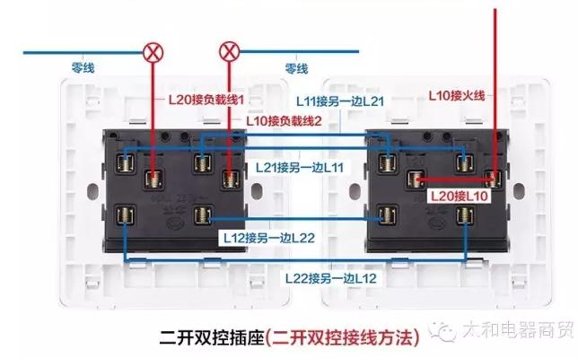 这个是二位双控开关接线图,你可以参考一下