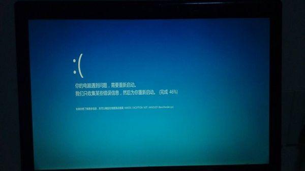 电脑只要是打英雄联盟就偶尔会出现蓝屏重启.不打的时候不会出现.
