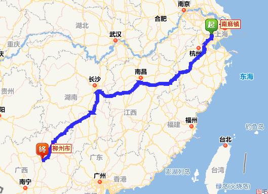 南麻色群_广西柳州到苏州南麻有多远
