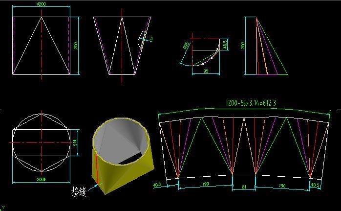 """两个截面间有高度差的空间,所以可以用""""放样""""来创建出""""天圆地方""""."""