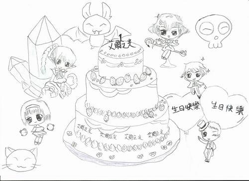 生日手绘图片简单
