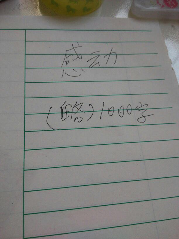 以书信格式写哦图片
