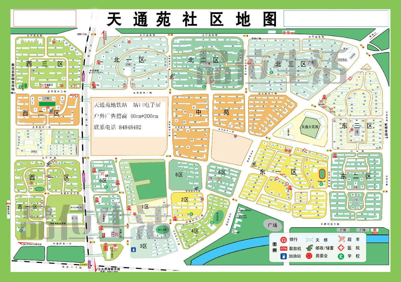 求一份北京昌平区天通苑社区地图(电子版)?图片