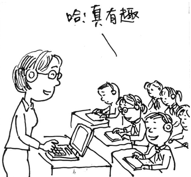 小学生怎样上课图片简笔画图片