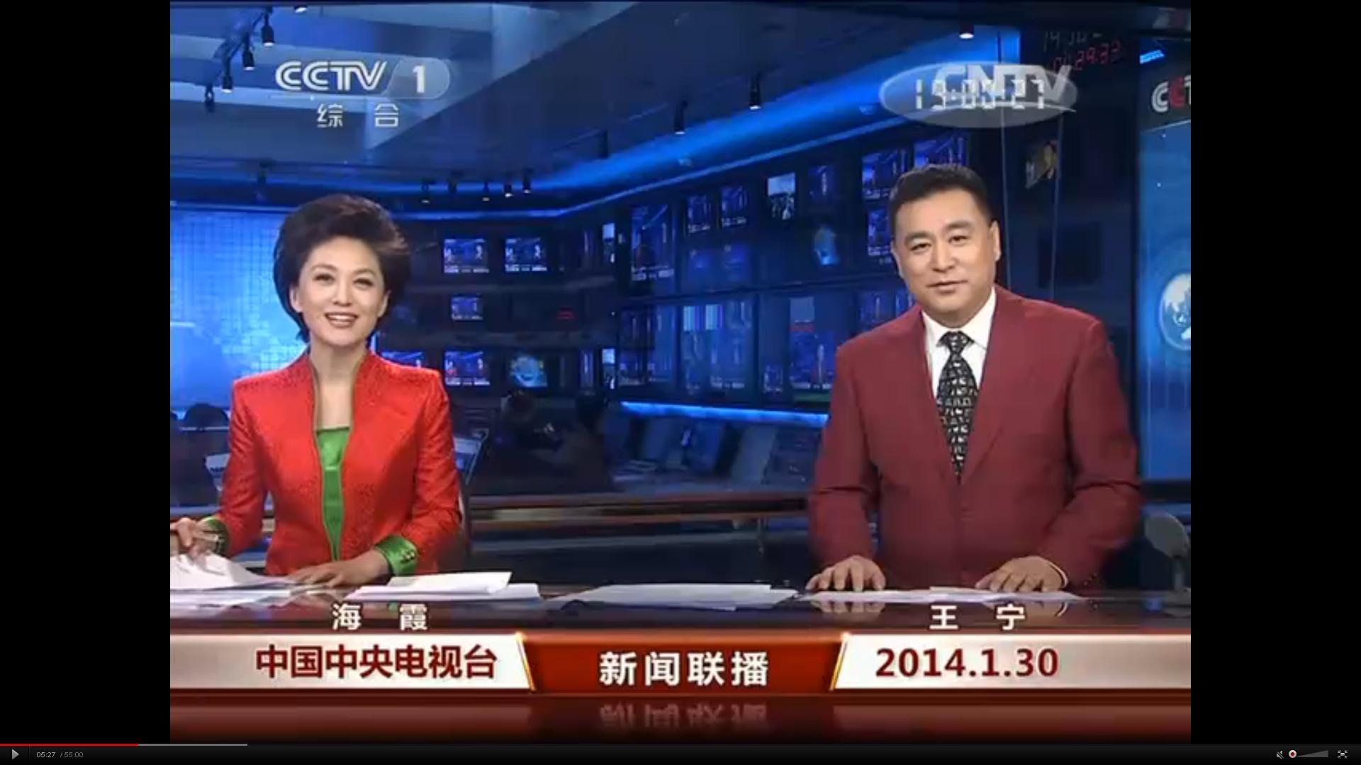 展开全部 1月30日晚19:00央视直播的《新闻联播》主持人:海霞图片