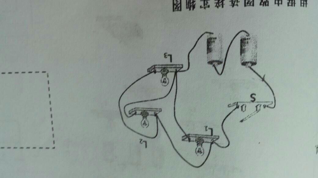 怎么画啊,根据电路(实物)图连接实物(电路)图,求解