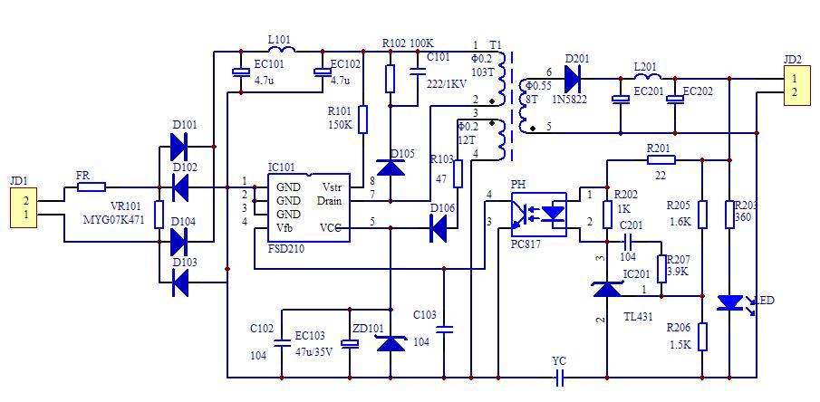 求一个5v1a开关电源的电路图
