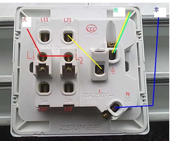 另一个开关控制插座:请看下图: 火线接两个开关的l1和l2;l11接灯