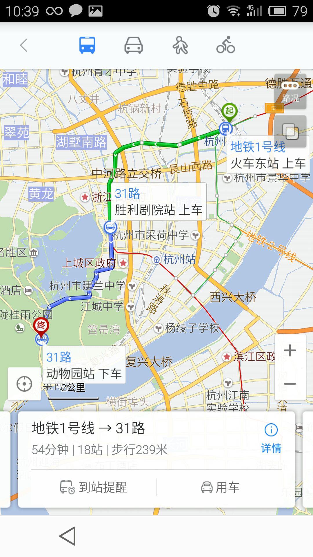 杭州火车东站怎么去杭州动物园