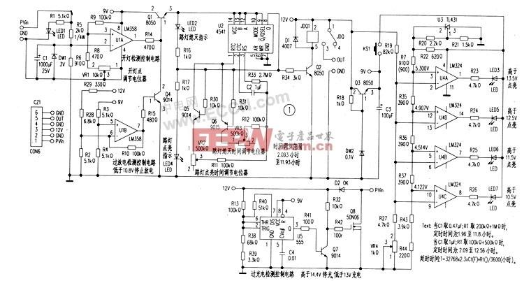 太阳能路灯控制器电路图
