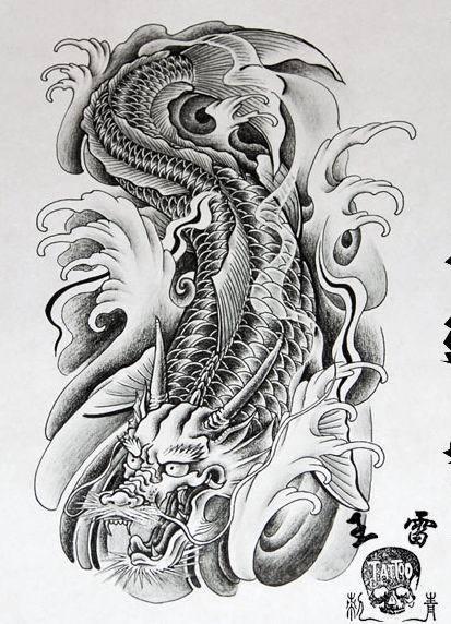 纹身鲤鱼手绘图片