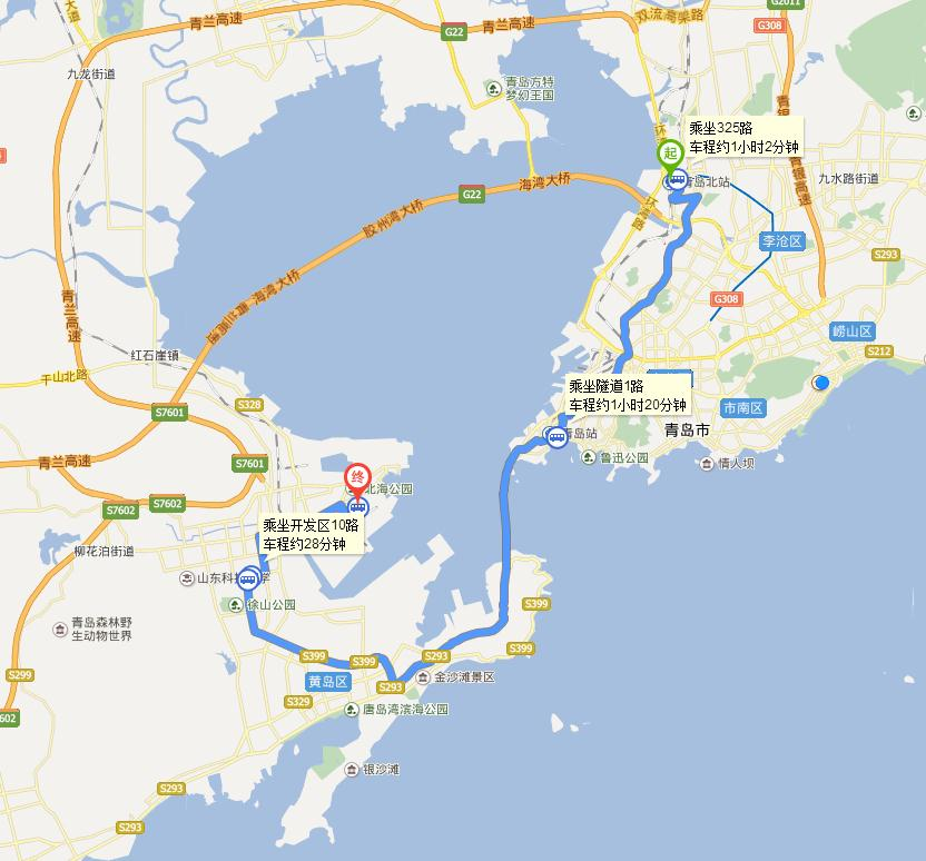青岛北火车站离青岛市黄岛区海南岛路128号有多远