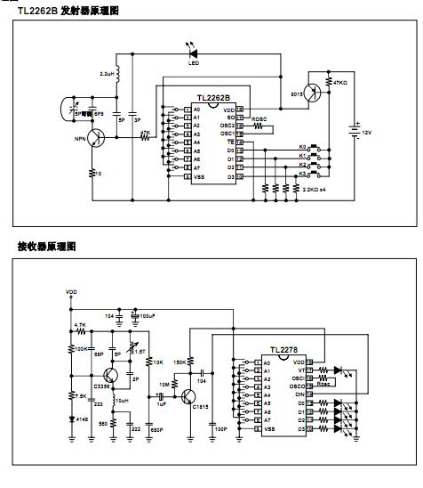 求无线收发模块和pt2262/2272编解码芯片连接电路图 需要单片机控制吗