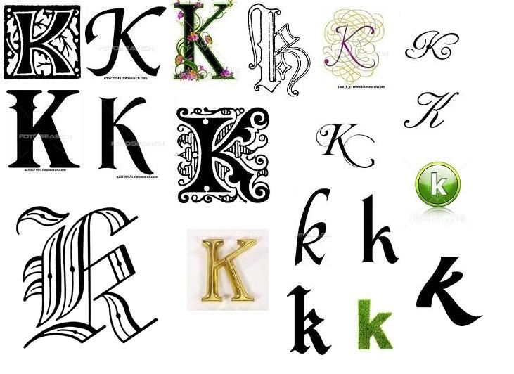 k的各种写法图片