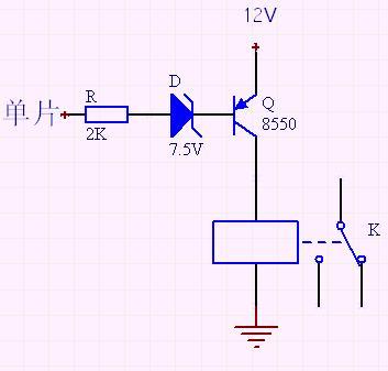 电路设计三极管驱动继电器问题