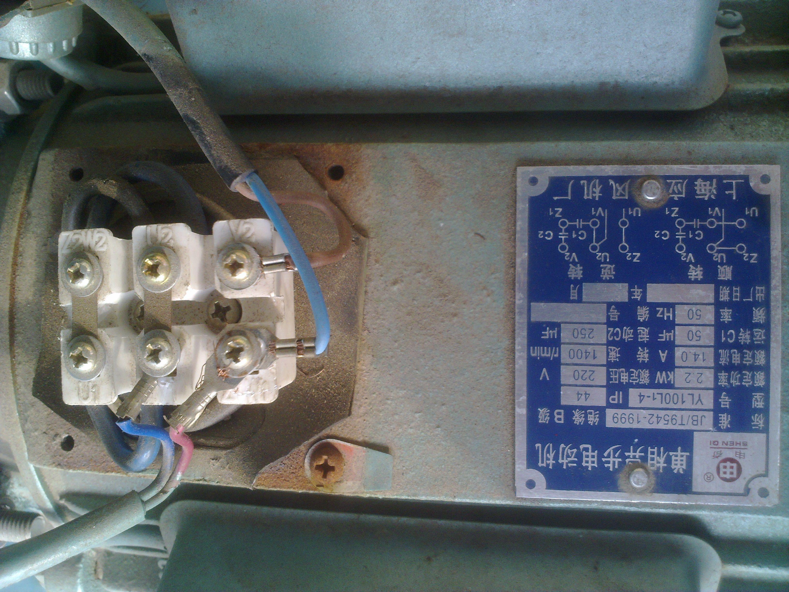 单相异步电动机怎么接线