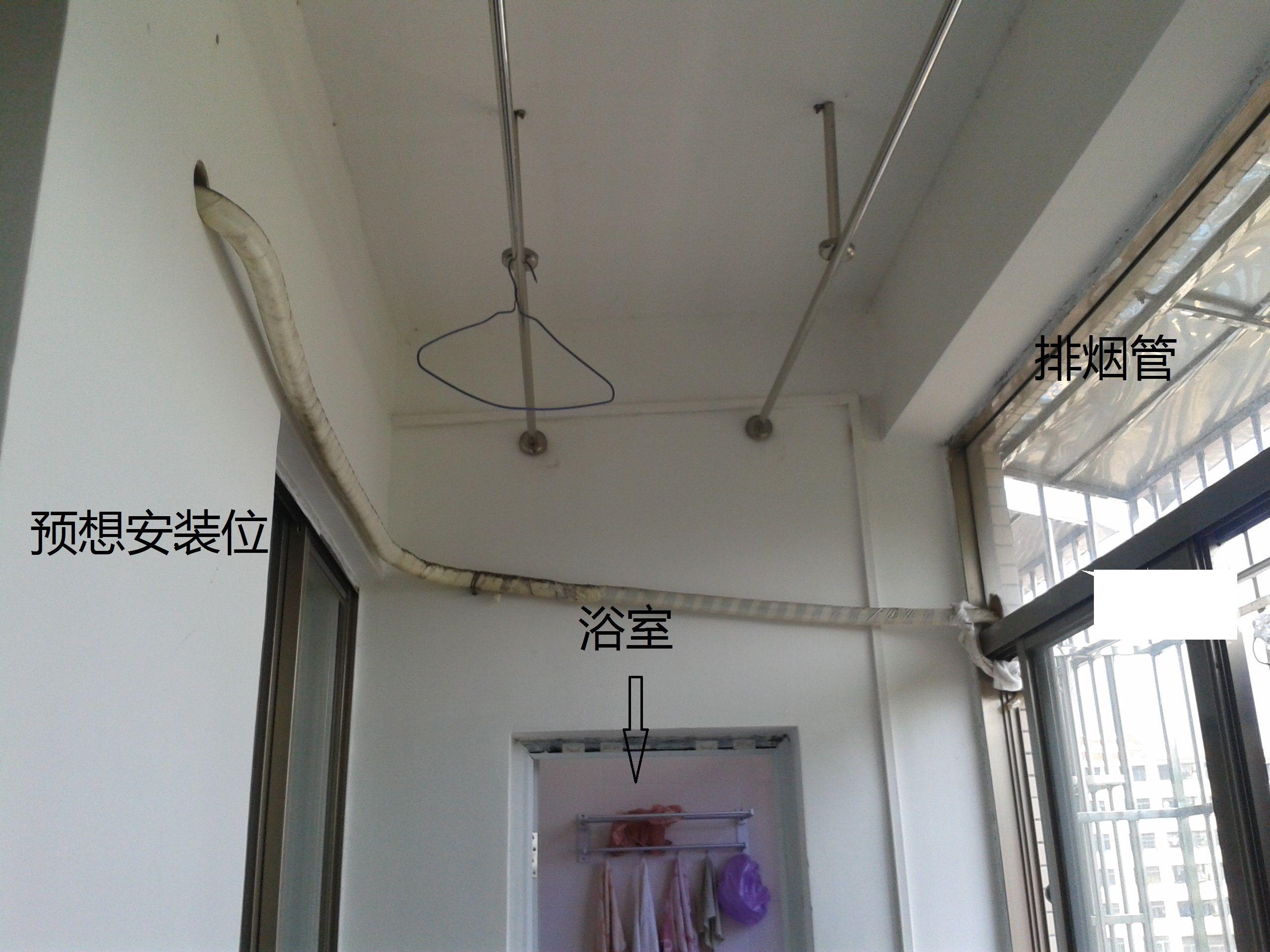 万和强排式热水器安装问题(高悬赏)图片