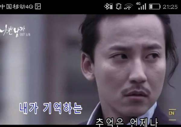求一部韩国电影(还是电视剧?)男主角有小胡子和小辫子纳奈特之夏电视剧v还是看图片