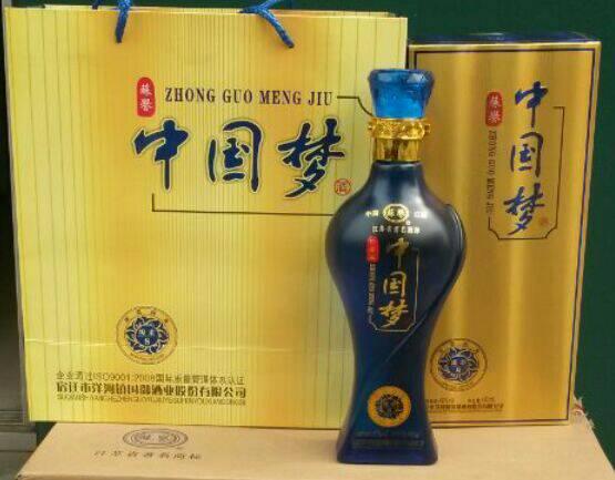 中国梦酒多少钱(洋河国御酒业)