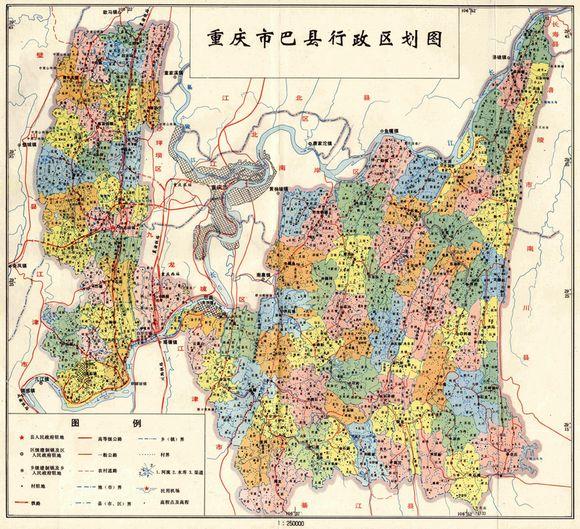 重庆市行政区规划图