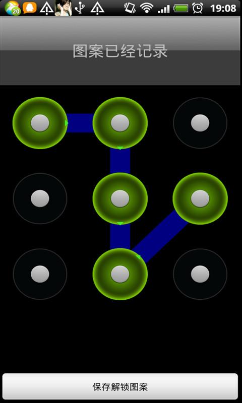 我的是vivo 手机怎么设九宫格解锁