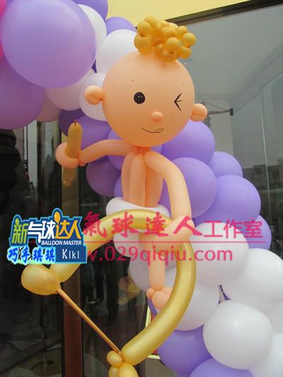 用圆气球做气球造型的方法有哪些
