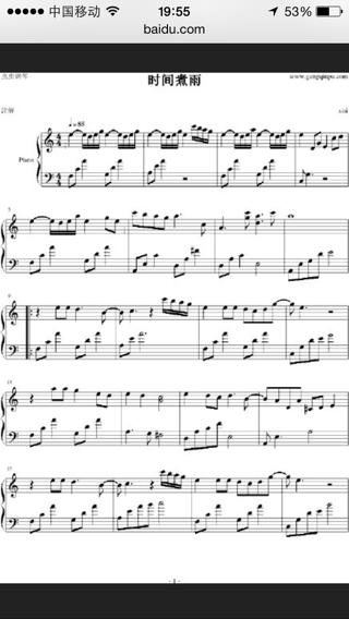 求时间煮雨的钢琴谱.急求