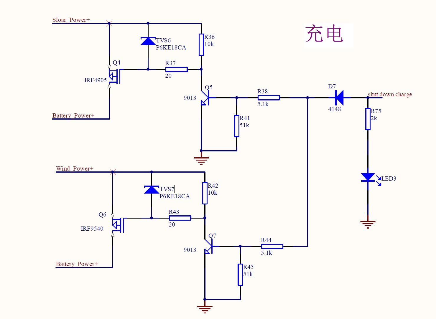5 图片貌似被压缩了 由stm32f103 单片机控制的蓄电池充电电路,当