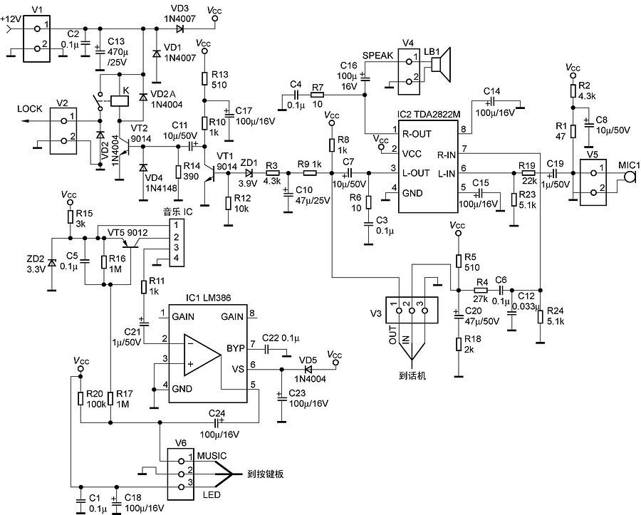 楼宇可视对讲控制主电路组成
