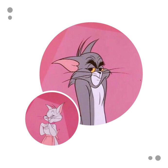 求汤姆猫这个情侣高清头像 谢谢.