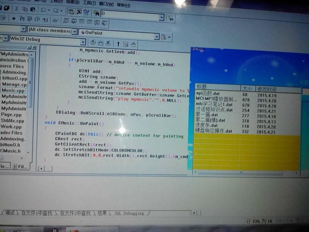 c++mfc实践报告_mfc框架是c  写的类库,里面有窗口类,控件类,gdi,,,,,各式各样的