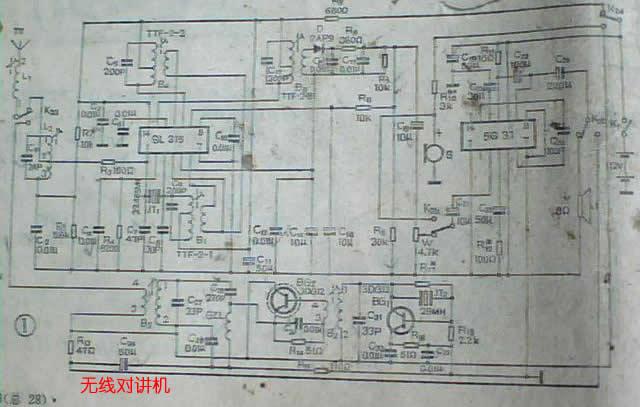 无线对讲机电路图