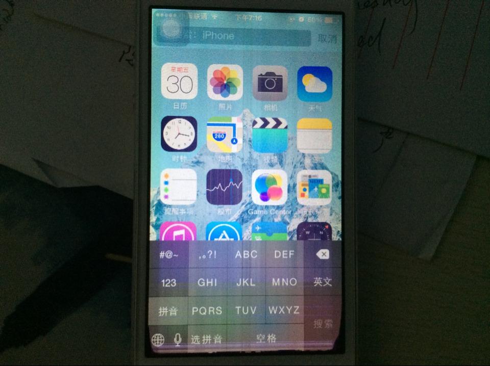 主题960_718个性小米手机手机p锁屏怎么关图片