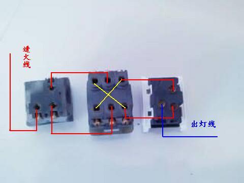 三个开关控制一个灯,怎么接线