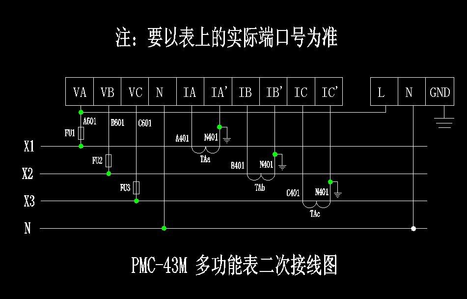 数显三相电流表(带电流互感器),电压表接线图