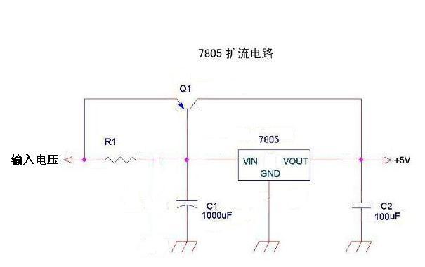 220v转5v和15v电路,负载是7000,但是负载电流太小了,什么原因,用什么