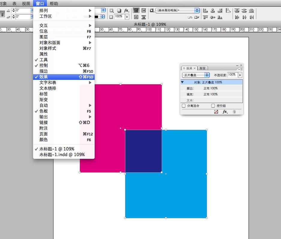屏幕截图 软件窗口截图 设计 素材 935_796图片