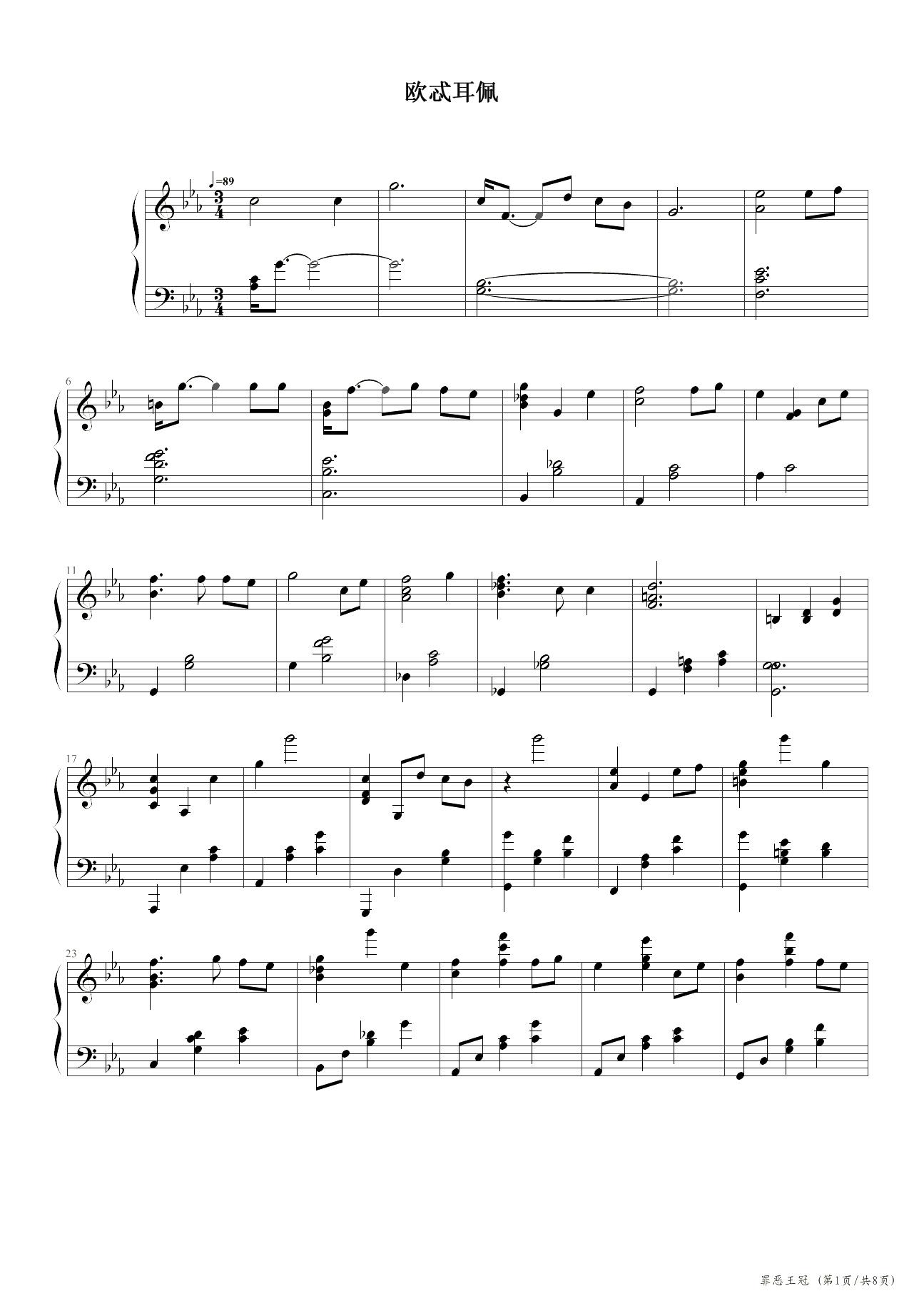 欧忒耳佩钢琴谱图片