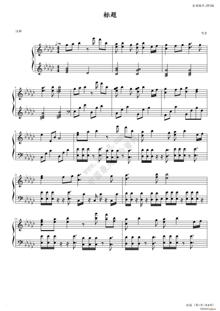 theme of sss简谱,帮我把钢琴谱译成简谱也行,10财富值奉上