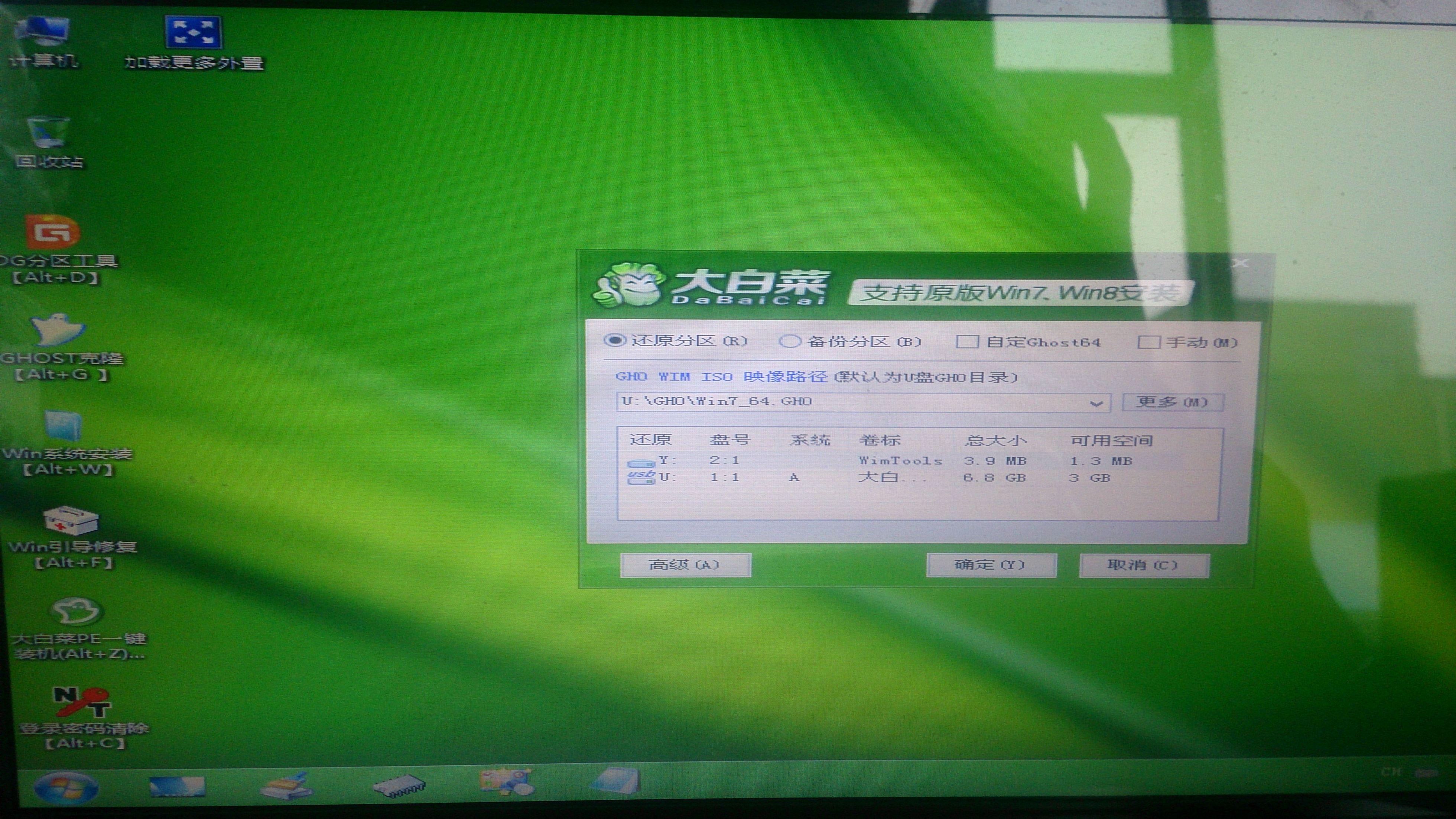 bios无法修改硬盘模式(sata mode),winpe装系统无法识别硬盘
