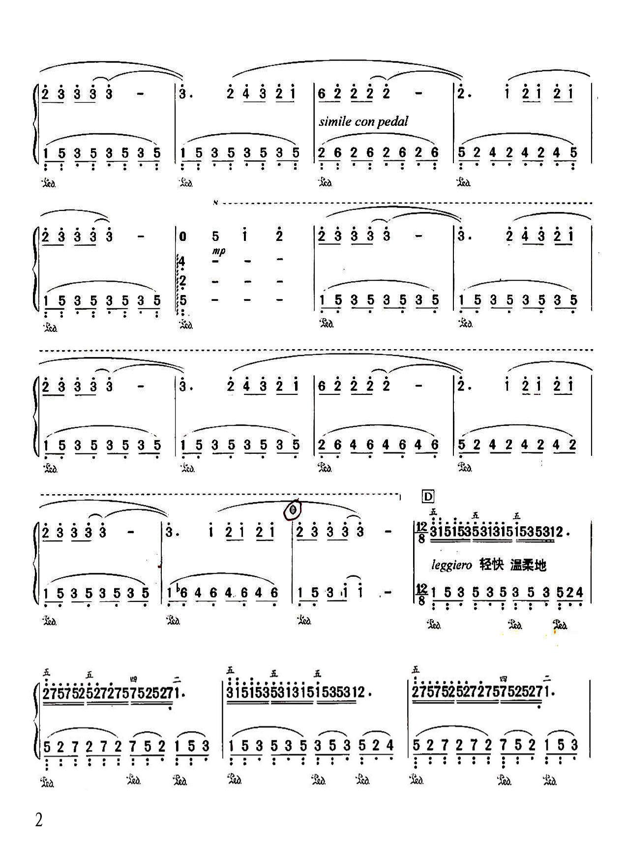 五线谱(第一页)和简谱,你可以比较一下两种记谱方法和唱名法的不同