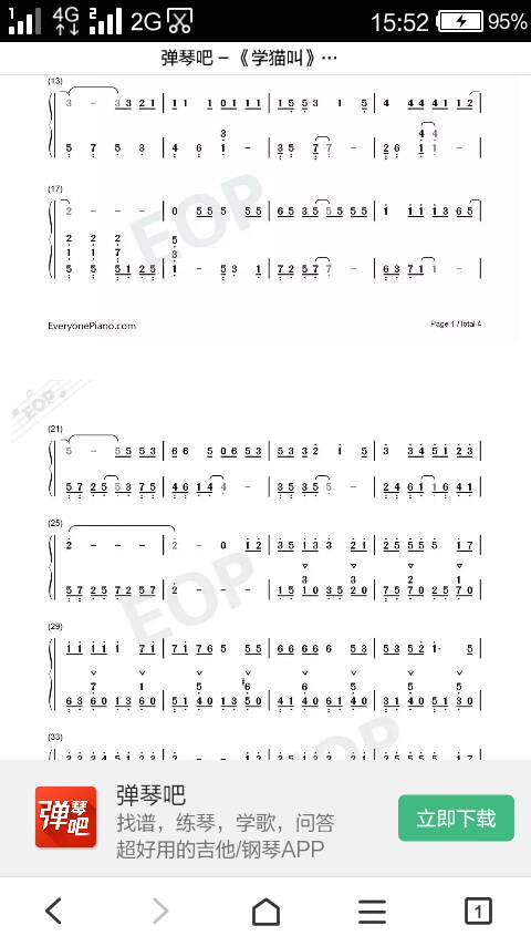 学猫叫钢琴简谱图片