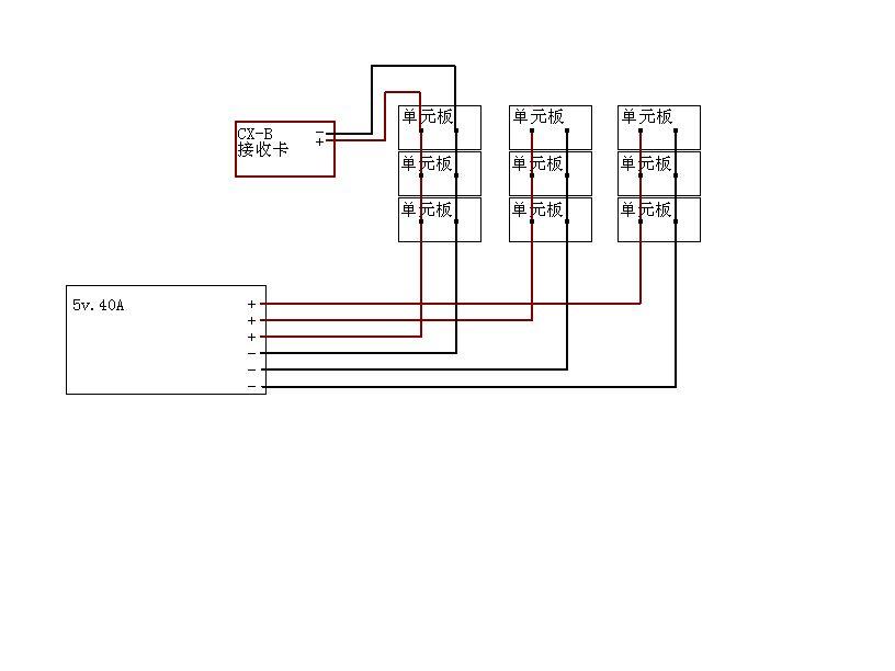 电路 电路图 电子 原理图 816_612