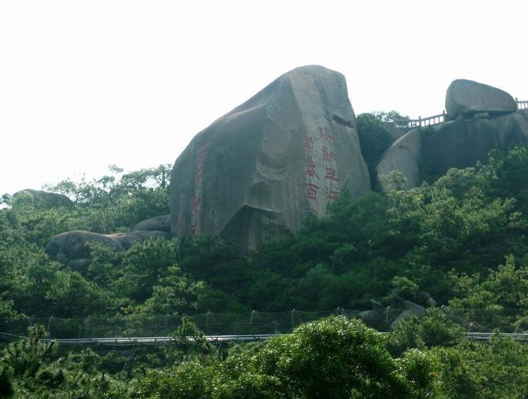 礐石风景区的基本介绍