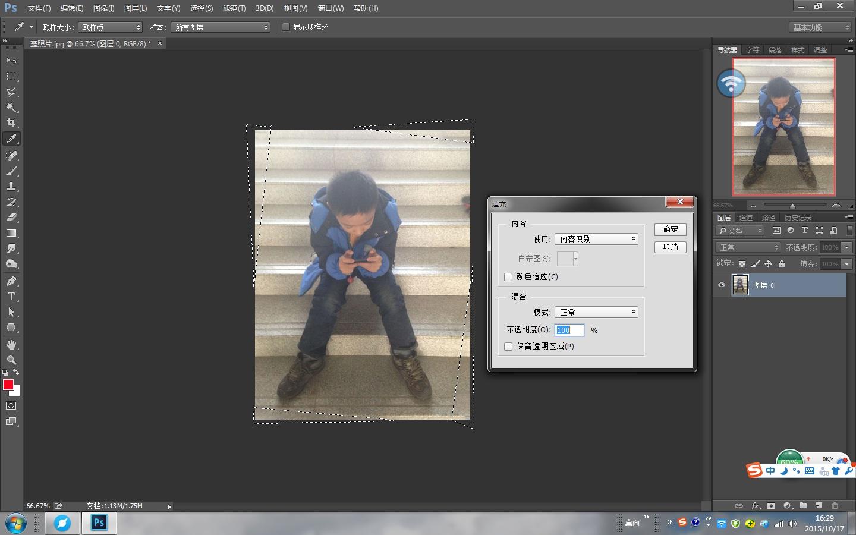 在ps中如何翻转图像图片