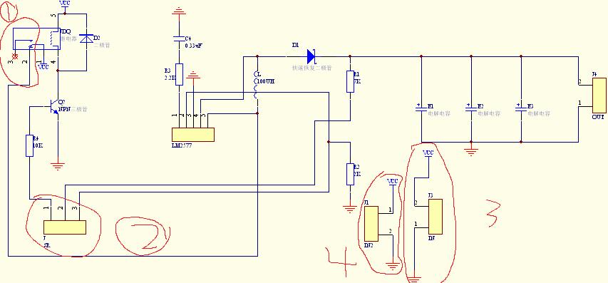 求解释这份lm2577t-adj升压电路原理图,根本看不懂呐!